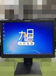 【九日專業二手螢幕 】聯想LENOVO LT1952pwD 19吋螢幕22吋24吋27吋液晶螢幕