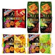 日本東鳩 雙味派 ALL濃厚抹茶紅豆餅乾 抹茶餅乾 紅豆餅乾 夾心餅乾 葡萄乾栗子餅乾 抹茶紅豆餅乾 千層餅乾