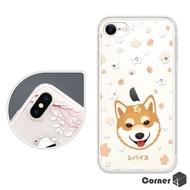 Corner4 iPhone SE (2020) / 8 / 7 / 6s / 6 4.7吋奧地利彩鑽雙料手機殼-柴犬