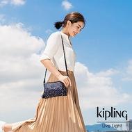 Kipling 燦爛潑墨星光雙內袋斜背小包-MIKAELA