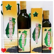 【寶島印加果油】寶島印加果油 500cc/單瓶  週年慶優惠中~