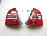 大禾自動車 馬自達 323 TIERRA 4D 98 99 00 01 02 03 原廠型紅白尾燈單邊價