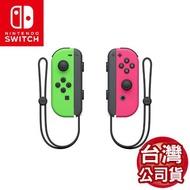 任天堂Switch Joy-Con左右控制器-綠色&粉紅(台灣公司貨)+左右手水晶殼