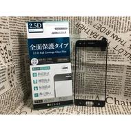 美人魚【AI滿膠2.5D】ASUS ZenFone 4 Pro/ZS551KL/Z01GD/5.5吋 亮面滿版鋼化玻璃