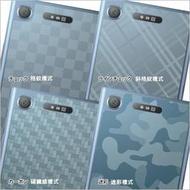 〔SE〕日本 RASTA BANANA Sony Xperia XZ1彩繪背貼 格紋 斜格紋 碳纖維 迷彩 縞鋼板 星星