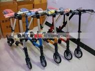 Abike 豪華加強款8寸~10吋輪胎折疊自行車代步車 腳踏車 暢銷歐美
