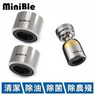 【1+2超值組】HerherS和荷 MiniBle Q 微氣泡起波器 轉向版1入+ M22內牙版2入