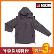 SASAKI 四面彈力防水透濕反光功能夾克(帽子可拆式)-男-深灰/中灰-防疫居家運動首選