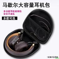 【哆啦A夢】馬歇爾頭戴式耳機包MARSHALL MAJOR收納包一代二代三代耳機保護盒