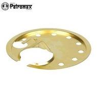 [ PETROMAX ] 隔熱板 黃銅 適用HK500 / 氣化燈 汽化燈 改暖爐必裝 / 公司貨 126-neu500-m