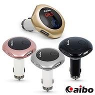 aibo Q7 車用藍牙音樂FM播放發射器(免持通話/MP3播放)-急速配