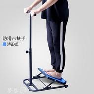 拉筋板  拉筋板 健身站立拉筋板斜踏板 小腿抻筋美腿瑜伽訓練神器 夢藝家