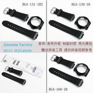 Original Casio BABY-G watch accessories BGA-130/131/160 bright black strap case frame