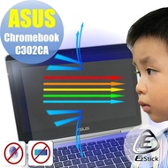 【Ezstick】ASUS Chromebook Flip C302 CA 防藍光螢幕貼(可選鏡面或霧面)