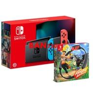 現貨現貨2/26現貨 【NS】任天堂 Nintendo Switch全新電力加強版主機【紅/藍】+健身環大冒險同捆組 自