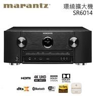 【1年保固】Marantz 馬蘭士 SR6014 環繞擴大機 9.2聲道 4K AV 公司貨