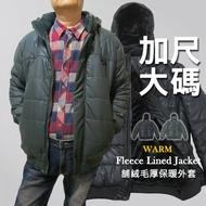 sun-e加大尺碼立領舖絨毛厚保暖外套、大尺碼夾克外套、騎士外套、防寒外套、擋風外套、附帽可拆鋪毛外套、聚酯纖維100%、鋪棉外套、刷毛外套、休閒外套、深色外套、黑色外套(321-8393-01)墨綠色、(321-8393-02)黑色 L XL (胸圍:48~49英吋) [實體店面保障]