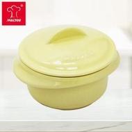 【MULTEE 摩堤】10cm迷你陶瓷鍋 / 台灣鶯歌製品(淺鵝黃)