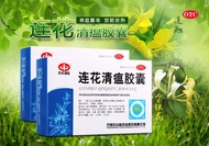 Yiling Lianhua Qingwen capsules 24 for cold, cough, flu, fever