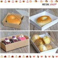 【嚴選SHOP】5入(含蓋)正方形 三明治紙盒 透明盒 吐司盒 泡芙盒 餅乾盒 點心盒【C070】