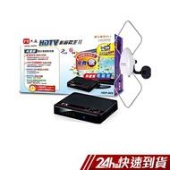 PX大通官方 HDP-805高畫質數位電視機上盒+天線組 蝦皮24h 現貨