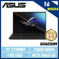ASUS 華碩 ROG Zephyrus M16 GU603HM-無盡黑 (16吋/i9-11900H/16G/1T SSD/RTX3060 6G獨顯) GU603HM-0062A11900H