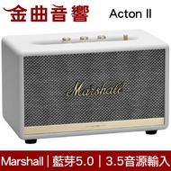 Marshall Acton II 2代 白色 藍芽喇叭 | 金曲音響