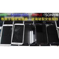 147通訊 現場專業快速手機服務ZenFone 4 ZE554KL專修充電尾插 總成 玻璃更換2000元