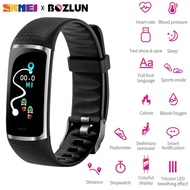 SKMEI BOZLUN B32 Bluetooth Multifunction Heart Rate Monitor Smart Watch Fitness Health Energy