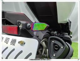 【 老司機彩貼 】(幻彩款) SYM DRG 後方向燈 改色膜 (1對)方向燈 側燈 燈殼 防刮 遮傷 保護