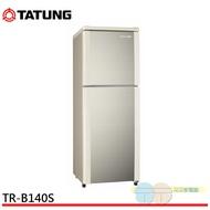 大同 140L 雙門冰箱 TR-B140S-AG 琥珀金