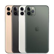 Apple iPhone 11 Pro Max 256G 6.5吋 免卡分期可詢問【台灣公司貨】台中誠選良品