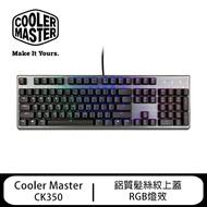 Cooler Master酷媽 CK350 RGB 機械式鍵盤 (紅軸/青軸/茶軸)