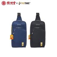 【PARTAKE】大甲媽祖遶境保庇包-單肩背包(PT19-C8-81)