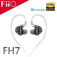 禾豐音響 FiiO FH7 一圈四鐵五單元MMCX單晶銅鍍銀可換線耳機—美國樓氏四動鐵+鈹振膜動圈/三頻出音孔/渦輪增壓
