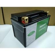 【正晉企業Long Arrow】(綠標)機車電池(鋰鐵電池)12V5AH$1900元(超低內電阻)