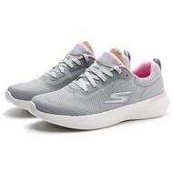 SKECHERS 慢跑鞋 GO RUN 400V2 灰網布粉邊白底 瑜珈墊 女 (布魯克林) 128000GYLV