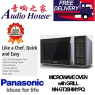 PANASONIC NN-GT35HMYPQ 23L MICROWAVE OVEN with GRILL**1 YEAR PANASONIC WARRANTY**