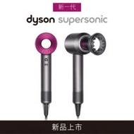 新一代 Dyson Supersonic HD03 吹風機 (桃紅色)公司貨