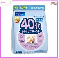 FANCL - 40 代男士綜合營養維他命補充營養補充品 (30 小包 - 新包裝)