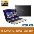 ◤華碩電腦◢華碩 ASUS 含稅免運可分期 K555LB-0121A5200U 棕 i5-5200U/4G/500GB+128G SSD/NV 940 2G/15.6 吋 FHD/Win 10