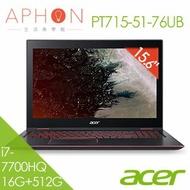ACER PT715-51-76UB ( i7-7700HQ/6G獨顯/15.6吋 FHD /16G/512GB SSD/Win 10)-送acer predator電競滑鼠+電競滑鼠墊+office365個人一年版