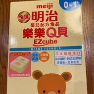 明治樂樂Q貝0-1歲奶粉磚