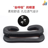 適于HTC VIVE眼罩海綿墊VR專用海綿墊透氣海綿墊VR眼罩非一次性