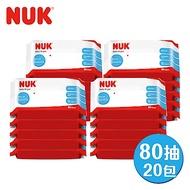 德國NUK-濕紙巾80抽-20包(箱購)