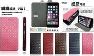 @天空通訊@編織紋 側掀皮套 平板 ASUS ZenPad 3S 10 Z500KL