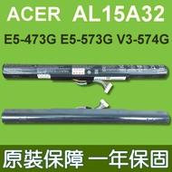 宏碁 ACER AL15A32 原廠電池 適用 E5-473G-3525 E5-473G-36X2 E5-474g E5-491g E5-522g E5-532g E5-573G-56AV E5-573G-582P V3-574G E5-573G 4ICR17/65 41CR17/65 V3-574G E5-473G-59L5 E5-473G E5-573G-54G6 E5-573G-56