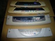 各廠牌 洗衣機 機板 洗衣機 IC板 LG洗衣機塑膠面板外殼 洗衣機 電腦板