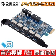 ORICO 奧睿科 PVU3-5O2I PCI-E USB 3.0 5埠擴充卡
