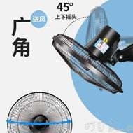16吋 壁扇家用掛壁電風扇靜音遙控壁掛式牆壁大風力餐廳搖頭電扇